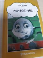 49.KoreanTelevisionSeriesBook