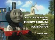 ThomastheTankEngine4(Serbian DVD)EpisodeSelection