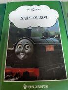 59.KoreanTelevisionSeriesBook