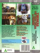 TroublesomeTrucksandotherstories1985backcoverandspine