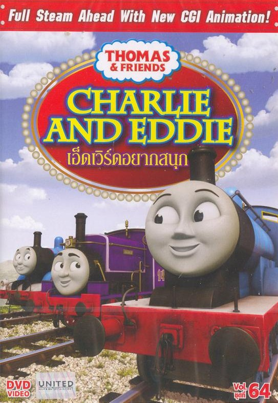 Charlie and Eddie (Thai DVD)