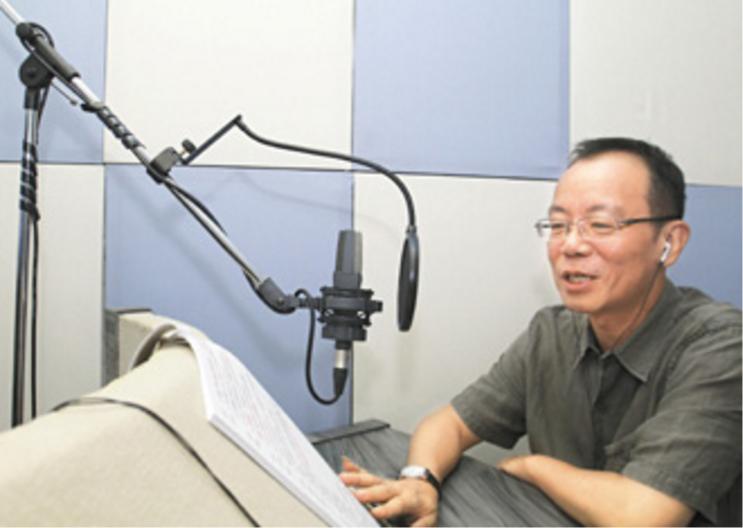 Guan Zhihong