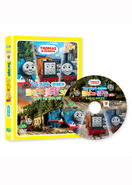 ThomastheLittleEngineandFriends7Vol3DVDcover+disc