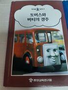 43.KoreanTelevisionSeriesBook
