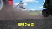 OutofSiteKoreanTitleCard