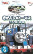 Thomas The Tank Engine Volume 6 2002 VHS