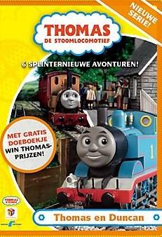 Thomas and Duncan