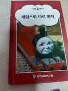 42.KoreanTelevisionSeriesBook