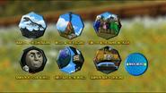DinosandDiscoveries(UKDVD)episodeselectionmenu