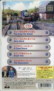 Thomas The Tank Engine Volume 9 2002 VHS Back