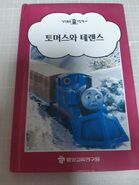41.KoreanTelevisionSeriesBook