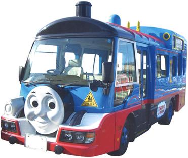 Thomas Bus