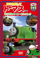 AnytimeWithPercy!DVD