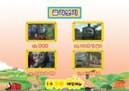 CharacterSpecialEditionSeriesVol3Menu3