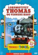 ThomasinTrouble(NorwegianDVD)
