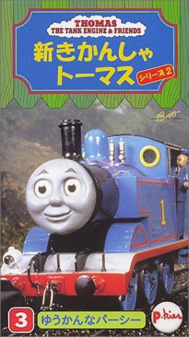 New Thomas the Tank Engine 2 Vol.3