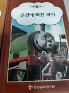 51.KoreanTelevisionSeriesBook