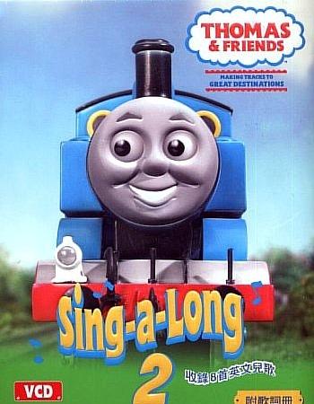 Sing-a-Long 2