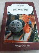 55.KoreanTelevisionSeriesBook