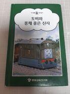34.KoreanTelevisionSeriesBook