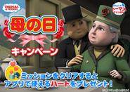 Toad'sAdventureJapanesePromo