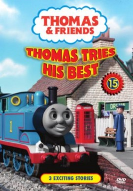 Thomas Tries His Best (DVD)