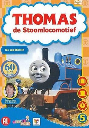 The Ghost Train (Dutch DVD)