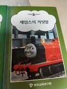 60.KoreanTelevisionSeriesBook