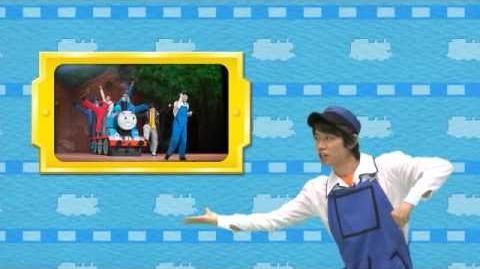 Go!! Thomas