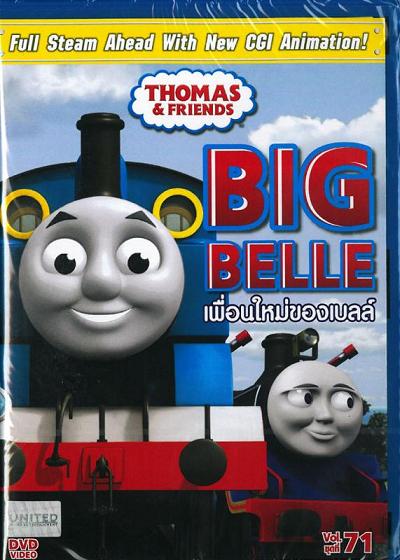 Big Belle (Thai DVD)