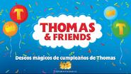 Thomas'MagicalBirthdayWishesLatinAmericanSpanishLogo