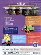 ThomasandFriendsVolume15(TaiwaneseDVD)BackCover