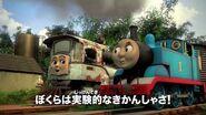 とびだせ!友情の大冒険 予告編