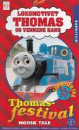 Thomas-FestivalNorwegianVHS