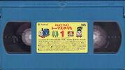 Let'sSingThomasSongsTogetherVol1cassette