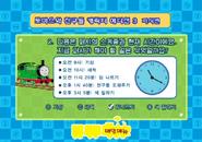 CharacterSpecialEditionSeriesVol3Menu6