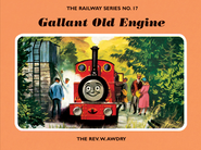 GallantOldEngineCover