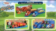 Plarail Thomas the Tank Engine Go! Go! Entire Earth Adventure products release