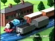 Plarail 1996 Thomas the Tank Engine and Freight Cars Set commercial