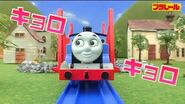 Plarail Look Around Here and There! Talking Thomas and My Sodor Island Set demonstration