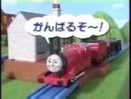 Plarail 2001 Talking Harold and Station Set commercial