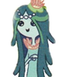 Princesa Água