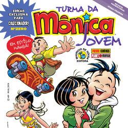Turma da Mônica Jovem/Temporada 1