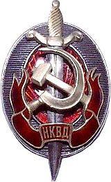 NKVD.jpg