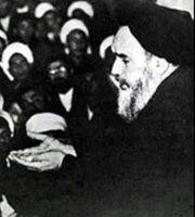 Ruhollah Khomeini1964.jpg