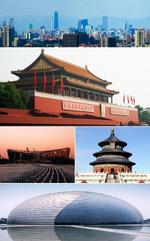 Beijing montage 1-1-.png