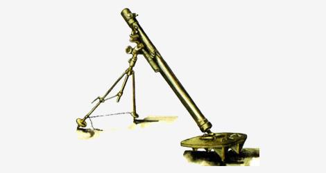 82-BM-37 Mortar