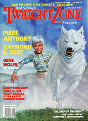 Twilight Zone 198712.jpg