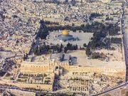 Temple Mount-(south exposure).jpg