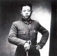 Nieh Ho-Ting